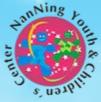 南宁青少年活动中心