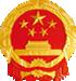 南宁市政府